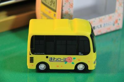 2010-09-01_EOS 7D_4477、2010.9.1.、福山市バス交通利用促進協議会、「福山市中心部循環バス・まわローズ」、『走る!光る!鳴る!バス型目覚まし時計』、3