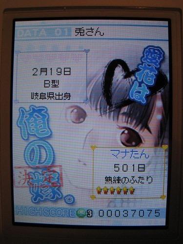 CIMG_2164.jpg