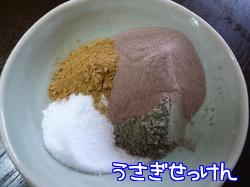 柿渋1-3