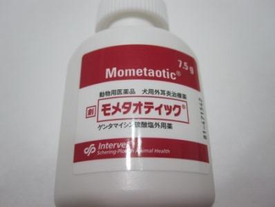 モメタオティック