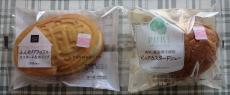ふんわりワッフル(カスタード&ホイップ) 134円 、 ピュアカスタードシュー 150円