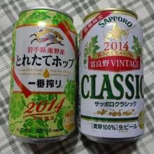 ビール (*^_^*)