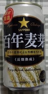 サッポロ 百年麦芽 105円