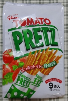 トマトプリッツ (小袋9袋入) 200円