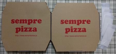 ピザの箱がしっかりしてます!