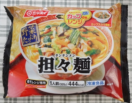 冷凍 カップdeレンジ 野菜たっぷり担々麺 127 円