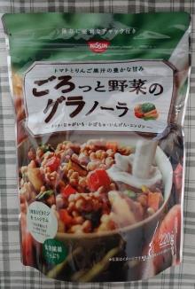 ごろっと野菜のグラノーラ  220g 213円