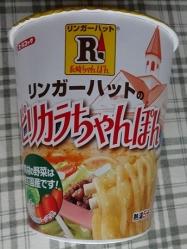 リンガーハットのピリカラちゃんぽん 89円