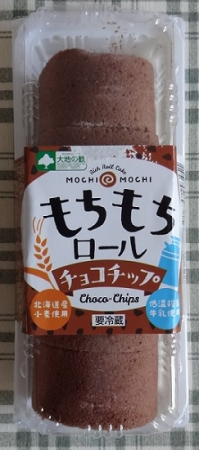 もちもちロール チョコチップ 150円