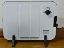 ミニパネルヒーター(温度調節機能付) DP-SB164(W)