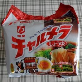 チャルメラ しょうゆラーメン 5食パック 199 円