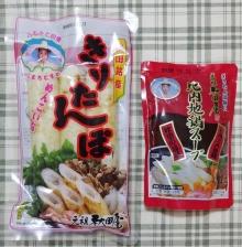 比内地鶏スープ 255円 、きりたんぽ 3本入 306円