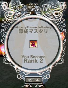 renmasuR2.jpg