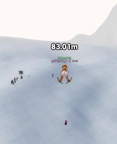 skyjump.jpg
