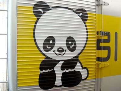 サカイ引越センターのパンダ