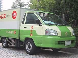トヨタ・ライトエーストラック