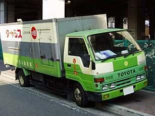 トヨタ・ダイナ(5代目)