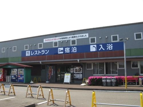 東神トラックステーション