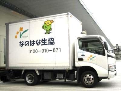 トヨタ・ダイナ