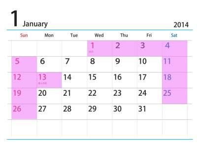 2014年1月の適用日