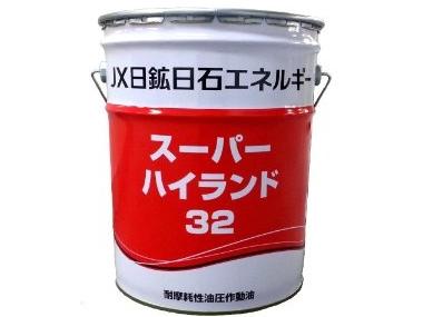 粘度グレード32の作動油