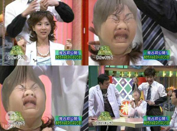 58761_japangameshow4pix_convert_20110919104748[1]