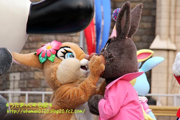 EasterWonderland 2012