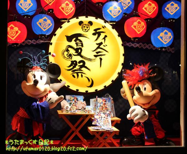 爽涼鼓舞2012