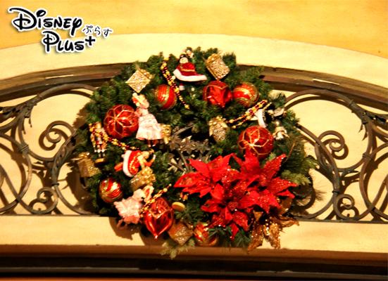 プラザのクリスマス