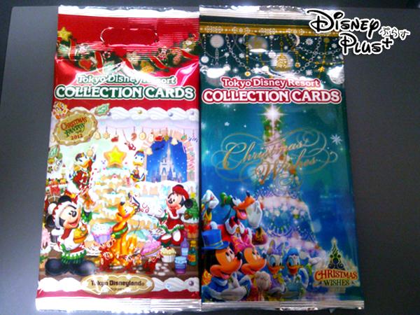 コレクションカード
