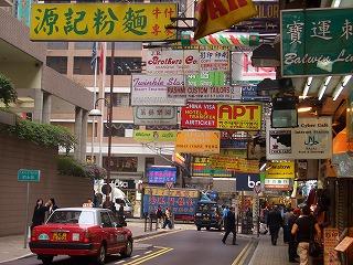 香港街角7