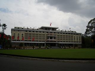 統一会堂-遠景
