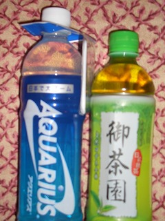 ポカリスエット&茶