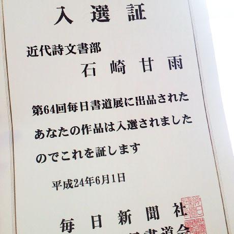 20120701.jpg