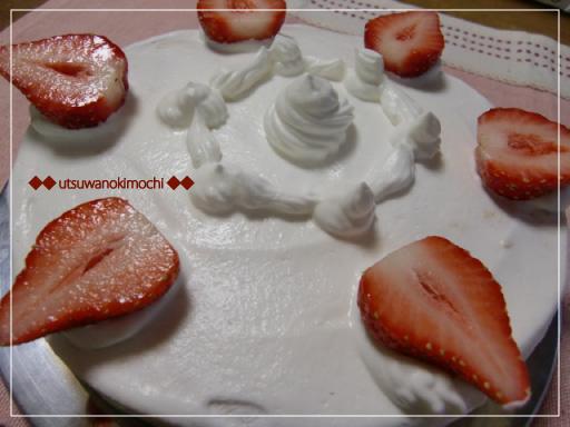 麦穂誕生日ケーキ_1