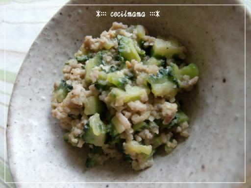 ゴーヤ味噌_1