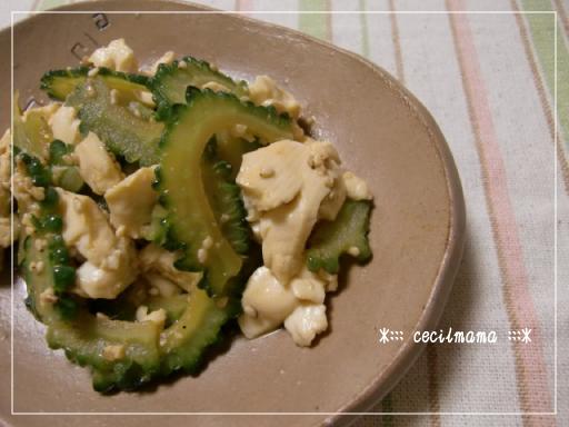 ゴーヤと豆腐の簡単チャンプルー_1
