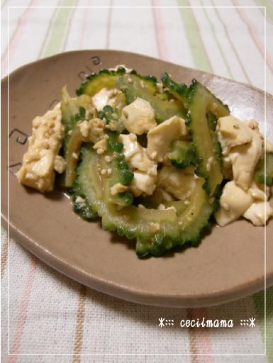 ゴーヤと豆腐の簡単チャンプルー