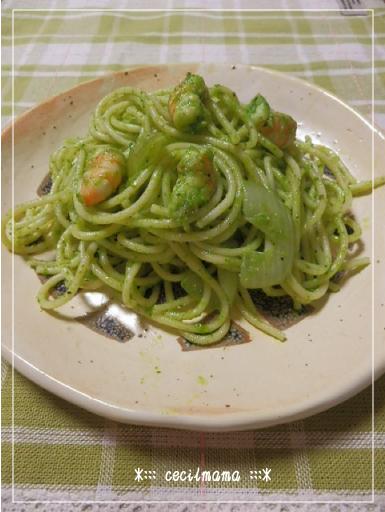 小松菜と海老のパスタ