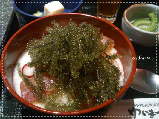 海ぶどう丼_1