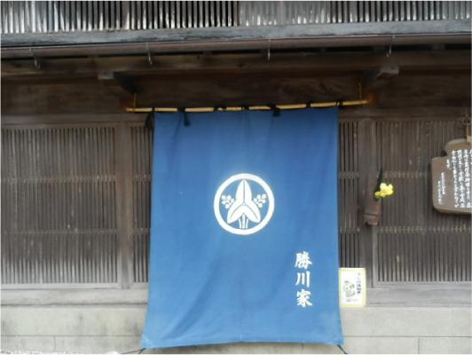 勝山家・家紋
