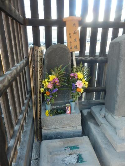 大石主税の墓