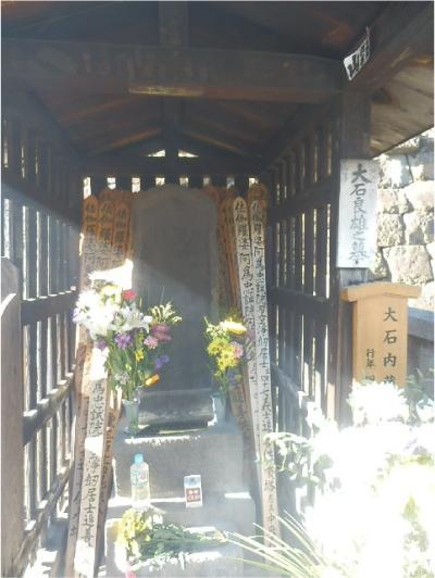 大石内蔵助の墓