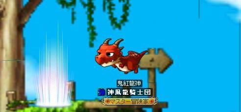 Maple100719_200351.jpg