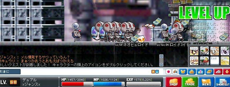Maple100724_214101.jpg
