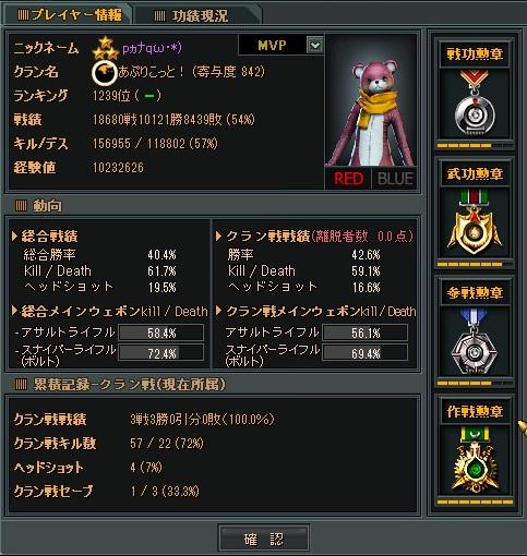 kana_20120430170708.jpg
