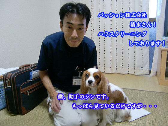 20100625_006.jpg