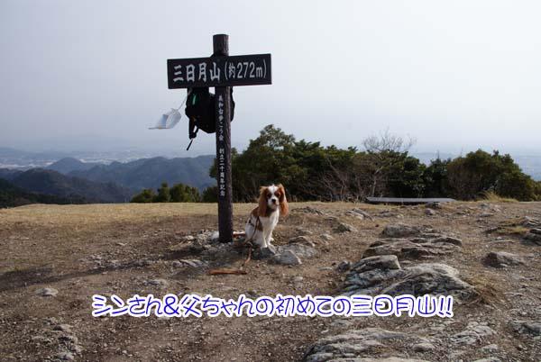 20110319_6.jpg