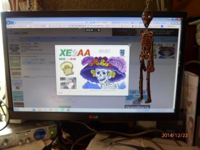 xe2aa-2.jpg