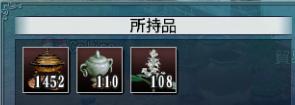 麝香in安平